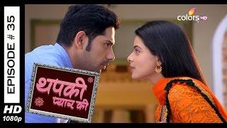 Thapki Pyar Ki - 3rd July 2015 - थपकी प्यार की - Full Episode (HD)