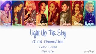 GIRLS' GENERATION (소녀시대) SNSD – LIGHT UP THE SKY Lyrics Color Coded [Eng/Han/Rom]