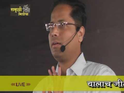 VIJAY BANKAR marathi motivational speech part 2
