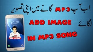 How to Add Image in Mp3 Song in Android | Add Album Cover to A Song on Android | How to Urdu