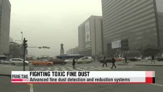 Korea, China, Japan discuss tackling fine dust: Expert analysis