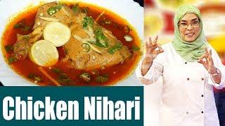 Chicken Nihari | Dawat e Rahat | 14 December 2018 | AbbTakk News