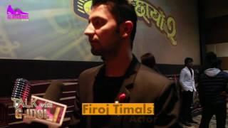 Firoj Timalsina|| Actor || Darpan Chhaya 2 | दर्पण छायाँ २ | TalkWith G-Idol