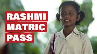 Rashmi Matric Pass. #MyDadMyAlly | Breakthrough