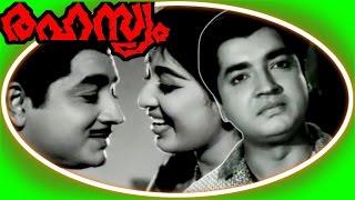Rahasyam | Old  Malayalam Balck & white Full Movie | Prem Nazir, Jayabharathi , Sheela
