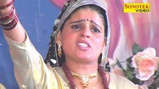 Balaji Bhajan Baba Ke Bhagat  Balaji Ka Jagrata Madhu Sharma Sonotek Cassettes