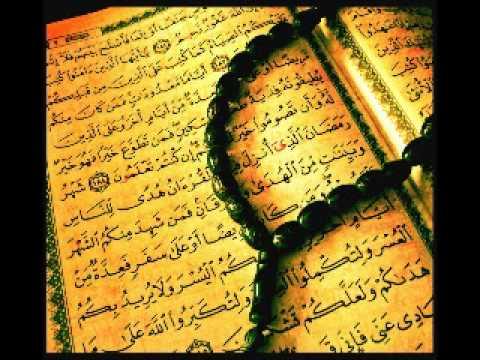 Soudais عبد الرحمن السديس Surat 22 Al-ḥajj/الحجّ