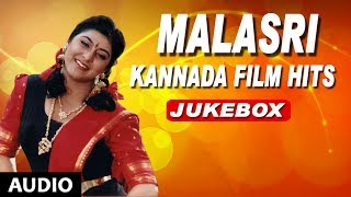 Malashri Hit Songs | Malashri Kannada Film Hits | Kannada Old Songs | Malashri Hits