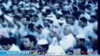 Ein islamisches Lied (Nascheed) von Affassi (Elahi Wakhallaqi)