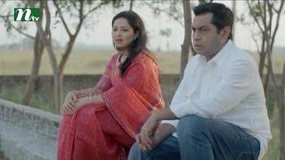 Bangla Natok Pagla Hawar Din (পাগলা হাওয়ার দিন) l Episode 50 l Nadia, Mili, Selim IDrama & Telefilm