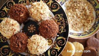 Ոզնի - Little Cakes Recipe – Porcupine - Ежик - Հեղինե (in Armenian)
