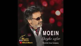 Moein | Shoghe Safar | Official Audio