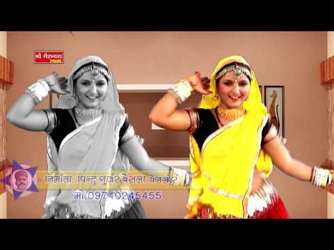 Xxx Mp4 Mamta Kota का धमाकेदार सांग Patang Satrangi पतंग सतरंगी Rajasthani New Song 2018 HD Video 3gp Sex