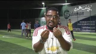 Sheikh Yusuf Abdi - Hukmu Ya Uchezaji Mpira (Kwa Ufupi)