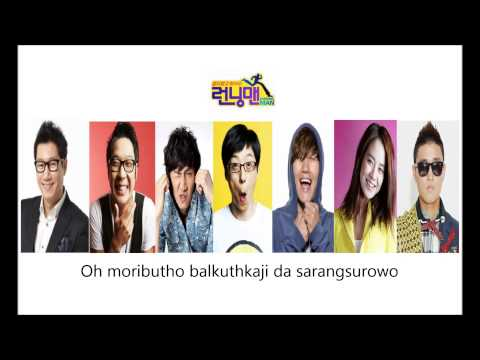 (running man theme song)Kim Jong Kook - Loveable with lyrics