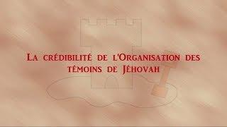 La crédibilité de l'organisation des TJ