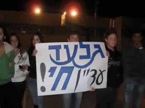 Xxx Mp4 X202b Haim Moshe Hatmunot Shebalbomx202clrm 3gp Sex