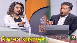 Talk Show | Business Bangladesh EP-75 | Glass Industry Of Bangladesh | Glass Industry
