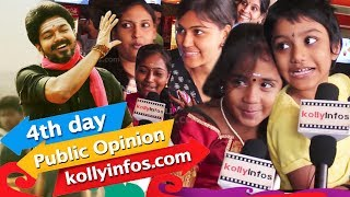 Day 4 - Mersal Movie Public Opinion | Public Review |GST Controversy l  Vijay | A R Rahman | Atlee