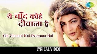 Yeh Chand Koi Deewana Hai with Lyrics | Alka Yagnik | Chhupa Rustam