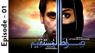 Sirate Mustaqeem - EP 01
