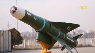 Iran test fired latest Zoobin air launched, TV guided air to surface missile . موشک زوبین