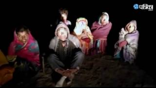Homeless Poors | Cold soil bed at night the open sky resort sheet in Ratlam