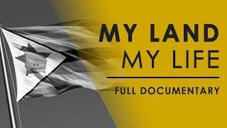 My Land, My Life - Land Crisis In Zimbabwe - Full Documentary