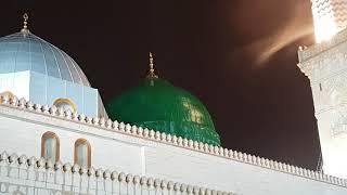 Zeyarat Masjid e Nabvi Roza Rasool (SAW) Sunehri Jaaliyan. First Look in Rain 2017 Hajj