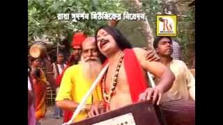 New Tarapith Songs | Chalo Chalo Nayane | Tara Maa Songs | Bengali Devotional Song | RS Music