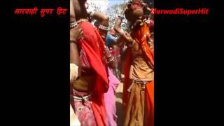 Hot Sexy Marwadi Rajasthani Dance Video