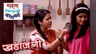 Radhika & Shanaya Fight In Majhya Navryachi Bayko | Zee Marathi Serial | Abhijeet Khandkekar