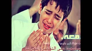 دعاء  - الشيخ عبد الرحمن السديس  - يريح القلب - جودة عالية - HQ
