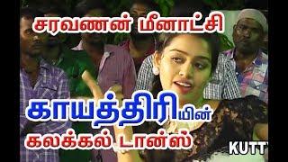 Tamil Record Dance 2016 / Latest tamilnadu village aadal padal dance / Indian Record Dance 2016  289