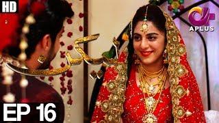 Lakin - Episode 16 | A Plus ᴴᴰ Drama | Sara Khan, Ali Abbas, Farhan Malhi