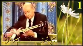 IRAJ, ♥♥♥ Part 1, تلويزيون ملي ايران « ايرج ـ شهناز ـ افتتاح »؛
