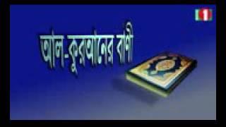 জাতীয় পর্যায়ে একাধিক বার পুরষ্কারপ্রাপ্ত হাফেজ তারেক জামিল