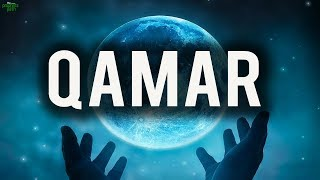 Surah Qamar - Very Peaceful Recitation