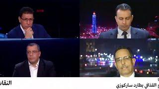 فرنسا: شبح القذافي يطارد ساركوزي