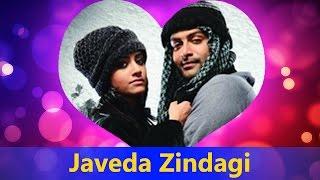 Javeda Zindagi (Tose Naina Lagey) - Kshitij, Shilpa Rao || Anwar - Valentine's Day Song