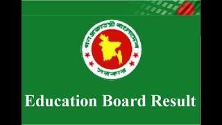 SSC Result 2018প্রকাশ | SSC রেজাল্ট ২০১৮ দেখুন