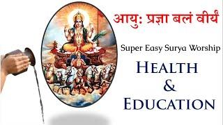 Super Easy Surya Worship For Eternal Health & Education [English Subtitles]