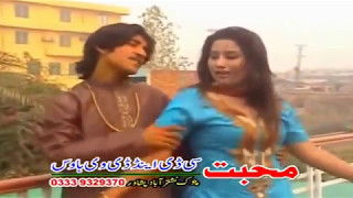 Pashto New Songs 2017 -  Zargy Zama Angar Angar Ka Laila
