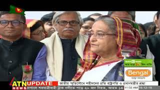 News at 11:00 AM @ATN News | Latest News| বিনম্র শ্রদ্ধা আর ভালোবাসায় জাতি স্মরণ করছে শহীদদের