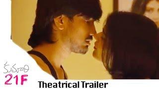 Kumari 21F Trailer | Raj Tarun, Hebah Patel, Rathnavelu, DSP, Sukumar, Surya Pratap