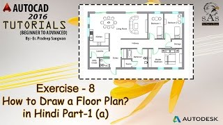 How to draw Floor Plan in Autocad 2D (Simple & Easy 5 Steps) Part-1 (a) | Autocad Tutorials 45