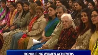 Honouring Women Achievers: Upasana Taku, first woman to lead payments startup address the gathering