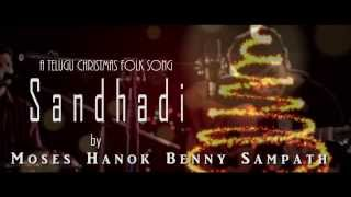 Sandhadi (Joyful Noise) Christmas Folk song