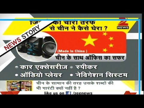 Xxx Mp4 DNA Analysis Of Chinese Media39s Derogatory Remark On Indians 3gp Sex