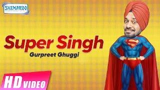 Super Singh ( Full Song ) Gurpreet Ghuggi   New Punjabi songs 2017   Shemaroo Punjabi